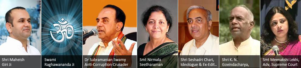 IBTL Bharat Samvaad