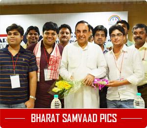 IBTL Bharat Samvaad Pics